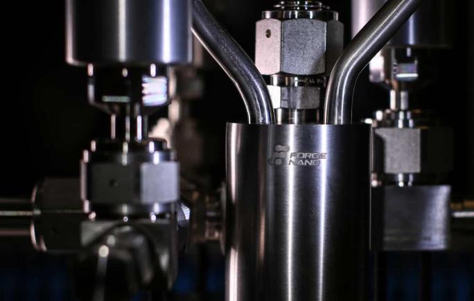 Gros plan d'un équipement de Forge Nano